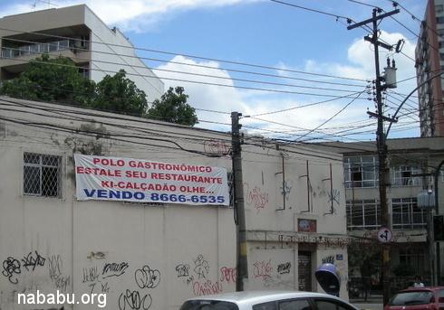 Rua Felipe Camarão